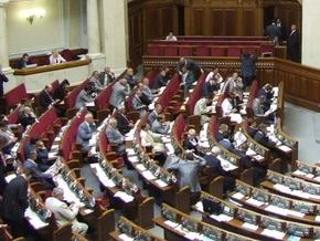 Депутат Радковский может подать в суд на зампредседателя СБУ