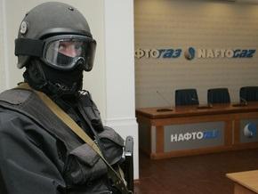 Кабмин предоставил СБУ документы по растаможке газа