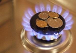 Газпром - Европа просит удешевить российский газ