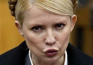 Тимошенко - ГПУ - Щербань - Защита Тимошенко обвинила Генпрокуратуру в незаконном обнародовании фамилий свидетелей