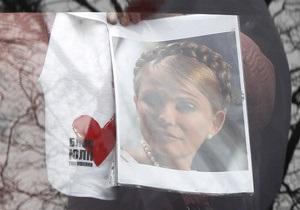 Гособвинение объяснило, почему просило о переносе суда над Тимошенко