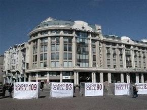 Оппозиция в Тбилиси приступает к  акциям преследования