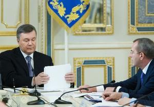 Янукович одобрил секретное решение СНБО о создании ядерно-топливного цикла