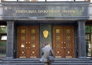 Генпрокуратура проверила факты препятствования деятельности журналистов