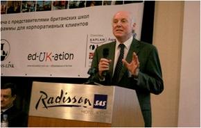 Выставка-конференция «БИЗНЕС ПО-АНГЛИЙСКИ 2009»