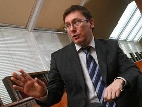 Луценко: Управление спецопераций МВД не расследовало дело об отравлении Ющенко