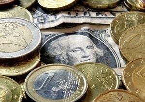 Курсы наличной валюты на 20 января