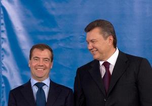 Медведев: Надеюсь, что Януковичу удастся преодолеть некоторые стереотипы