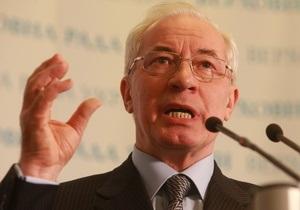Азаров прокомментировал назначение Могилева