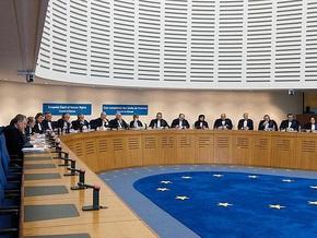 Украина сменила судью в Европейском суде по правам человека