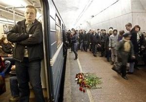 G8 осудила  трусливые террористические атаки  в Москве