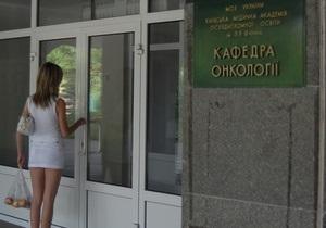 Нездоровый оптимизм: Всего 6% украинцев считают рак угрозой для своей жизни