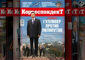 Корреспондент выяснил, зачем Янукович отдал ключевые должности близким к семье людям