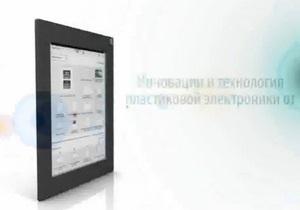 Разработанный для российских школьников планшет оказался вдвое дороже, чем планировалось