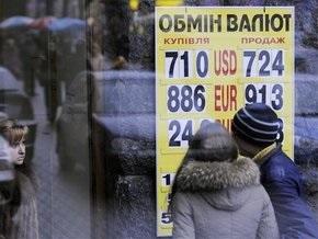 Сегодня в Украине не работают обменники