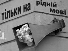 Нацсовет будет мониторить программы ТВ и радио насчет использования украинского языка