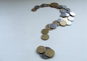 Минфин отчитался о сокращении дефицита госбюджета в более чем восемь раз