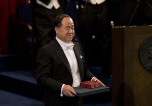 Языковой барьер стал причиной нарушения протокола банкета в честь лауреатов Нобелевской премии