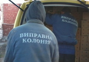 Правозащитник: В Киевской области работники колонии убили заключенного