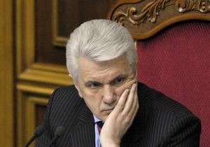 Литвин заявил, что ремонт Верховной Рады обойдется в миллион гривен