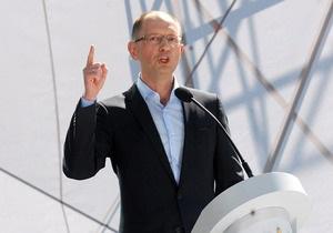 Яценюк -  оппозиция - Яценюк: Мы объявляем народные вече и народное восстание против этого режима