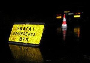 В Ивано-Франковской области в результате ДТП погибла судья Апелляционного суда
