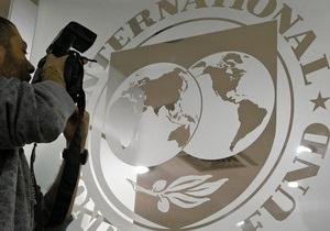 В Украину для встреч с властями прибыла миссия МВФ