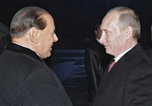 WikiLeaks: Берлускони считает, что Путин доверяет ему больше, чем любому другому европейскому лидеру