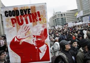 На митинг оппозиции в Санкт-Петербурге пришли больше 300 человек