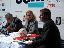 В Украине  прошел V международный турнир по футболу «Киев Seni Cup 2008»