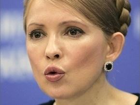 Тимошенко в Брюсселе не думала об отношениях с лидерами России