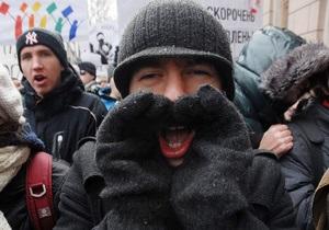 Фотогалерея: Булыжник науки. Студенты пикетировали здание Верховной Рады