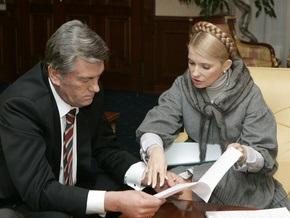 Кабмин обвинил Ющенко в нарушении Конституции при назначении губернаторов