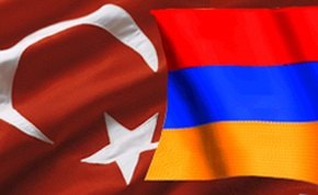 Турция и Армения разработали план нормализации двусторонних отношений