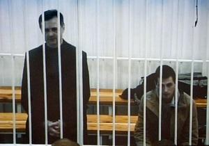 Суд отклонил апелляцию защиты Павличенко