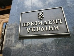 Рада намерена запретить использование админресурса на президентских выборах