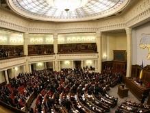 Парламент не успевает принять бюджет до 2008 года