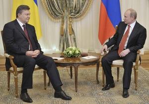 Путин-Янукович - встреча - Нам есть о чем поговорить: в Сочи началась встреча Януковича с Путиным