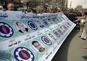 Армия Египта хочет передать власть гражданскому правительству