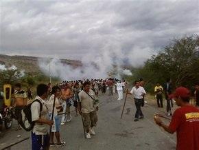 31 человек погиб в столкновении индейцев и полиции в Перу