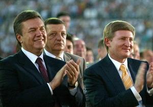 Янукович поздравил Ахметова с днем рождения