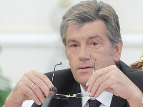Ющенко попросил распорядиться кредитом МВФ рационально