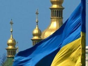 Экономика Украины может быстро восстановиться в 2010 году – S&P