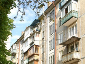 Рада ввела мораторий на отчуждение жилой недвижимости