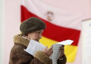 США не признали выборы в Южной Осетии