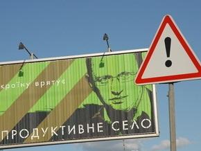 Яценюк подал документы для регистрации кандидатом в президенты