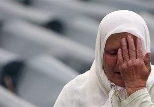 В Сребренице перезахоронили жертв массовой резни