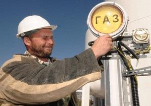 Россия рассматривает предложение Украины по изменению формулы цены на газ