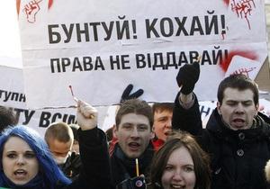 Протесты студентов в Киеве: Милиция отпустила всех задержанных