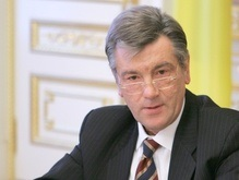 Ющенко наградил орденом Березовского